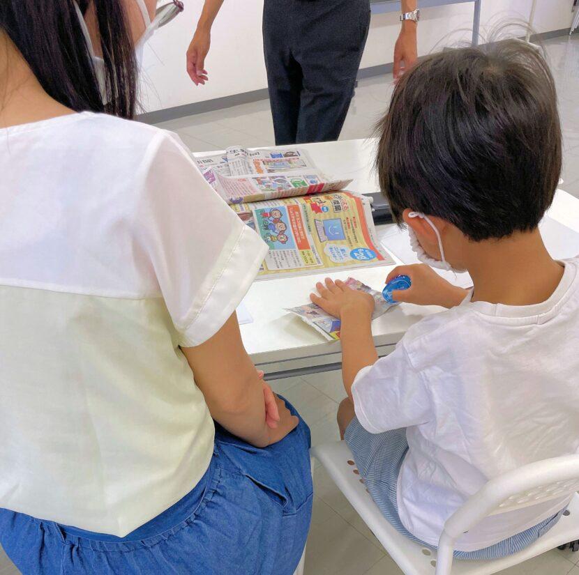 親子で作文・スクラップ教室